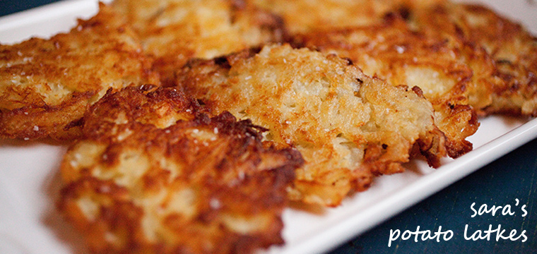 Chanukah Recipe:  Sara's Potato Latkes